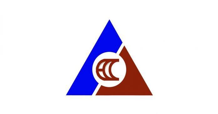 ECC Employment Compensation Commission logo