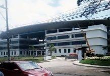 SJDM City Hall